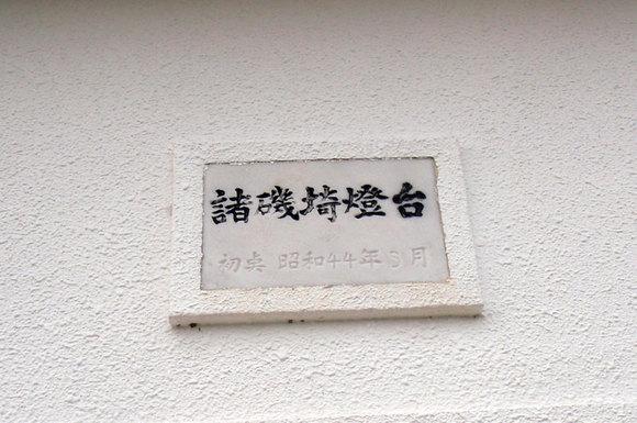seichi0202.jpg