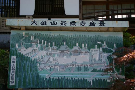 seichi1201.jpg