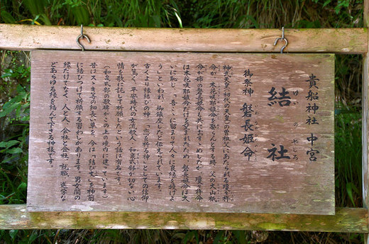 seichi1304.jpg