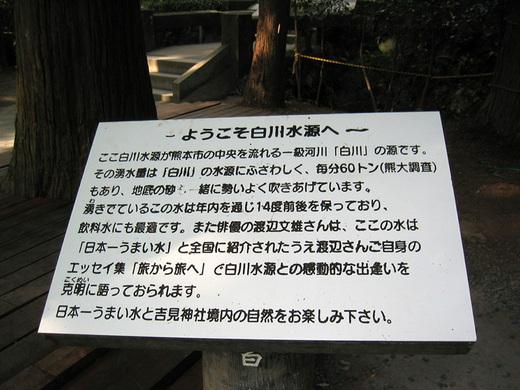 seichi1605.jpg
