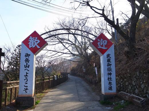 seichi1906.jpg