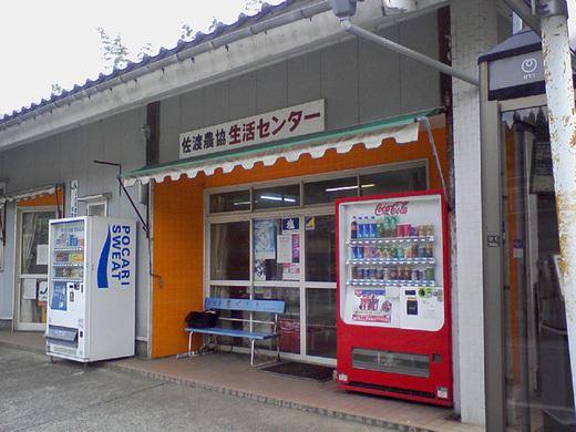 seichi2106.jpg