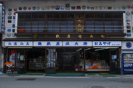 seichi2303.jpg