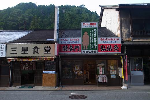 seichi2304.jpg