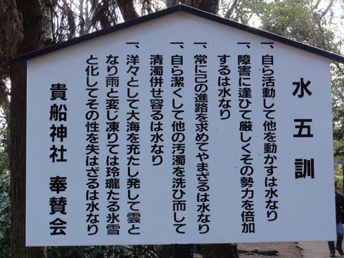 seichi0408.jpg