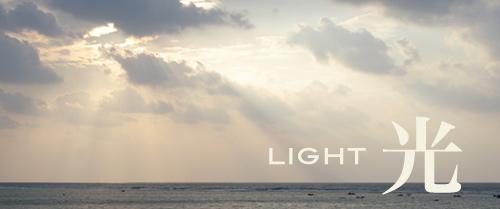 wonder03_light.jpg