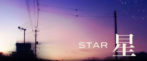 wonder04_star.jpg