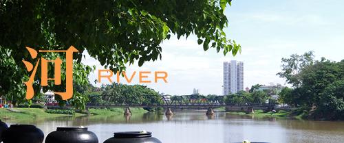 wonder27_river.jpg